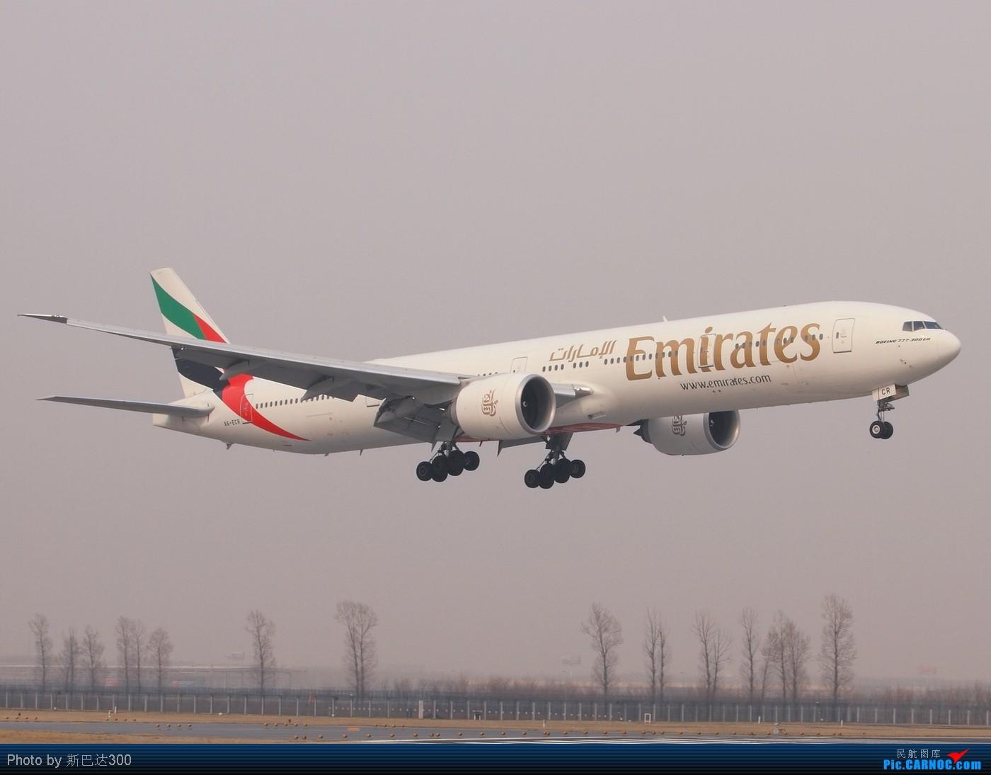 [原创]广院请进,看看这是什么机型 BOEING 777-300 ER A6-ECR 中国北京首都机场