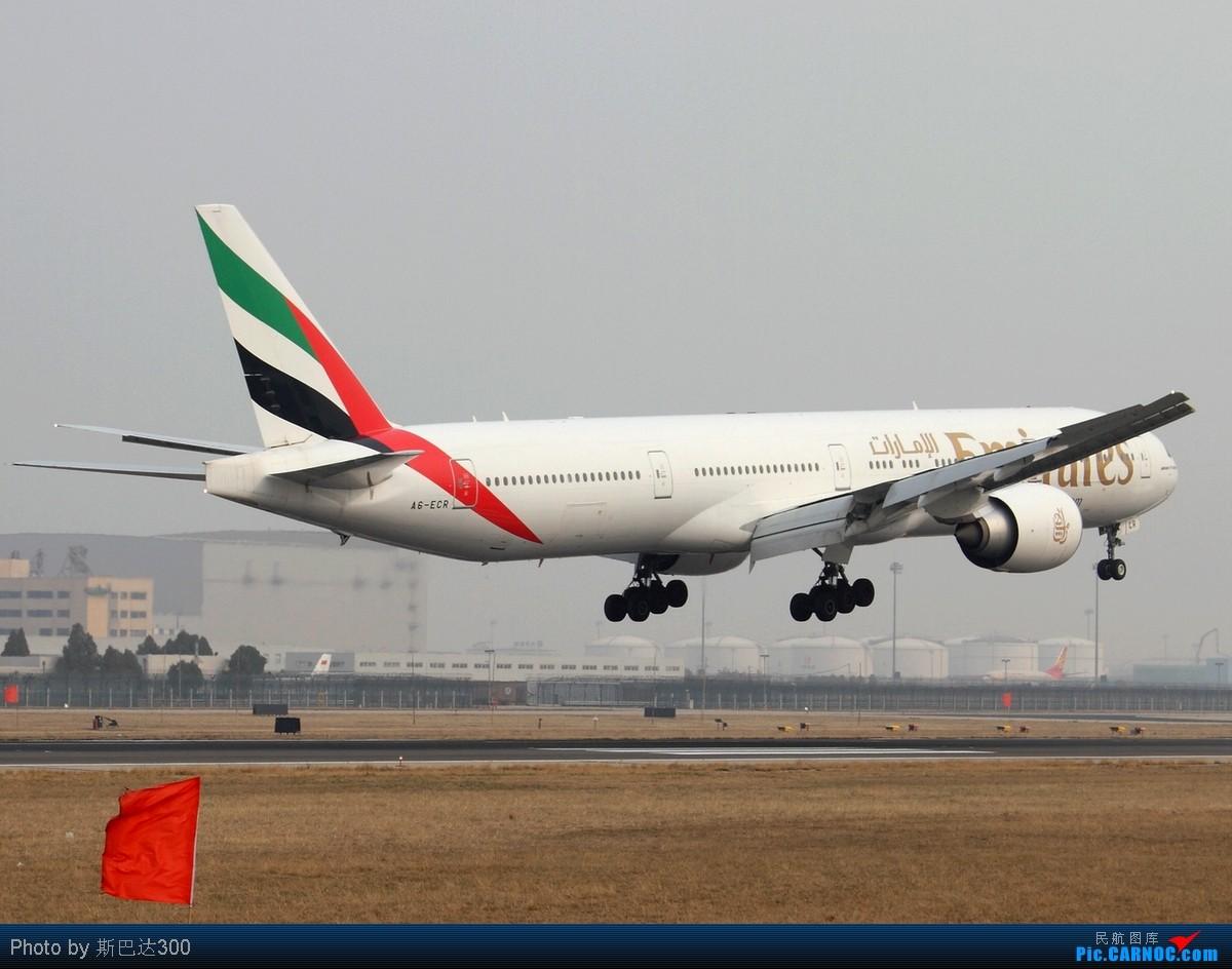 Re:[原创]广院请进,看看这是什么机型 BOEING 777-300 ER A6-ECR 中国北京首都机场