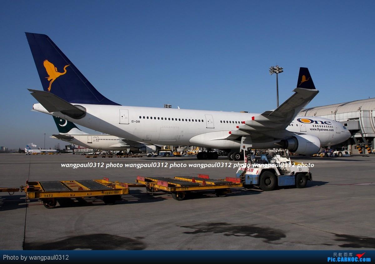 [原创]一组广角拍摄的灰机照片 AIRBUS A330-202 EI-DIR 北京首都国际机场