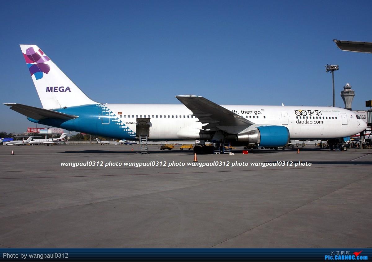 Re:[原创]一组广角拍摄的灰机照片 BOEING 767-3P6(ER) 8Q-MEG 北京首都国际机场