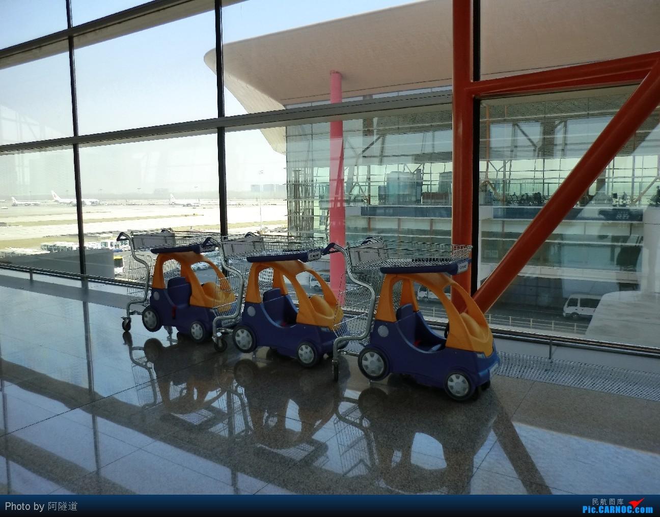 Re:[原创]偶妈的游记:pek-sha CA1517  sha-pek CA1832(上) 1   中国北京首都机场