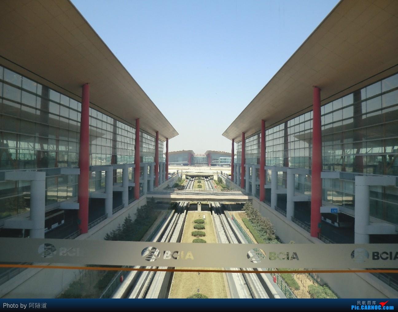 Re:[原创]偶妈的游记:pek-sha CA1517  sha-pek CA1832(上)    中国北京首都机场