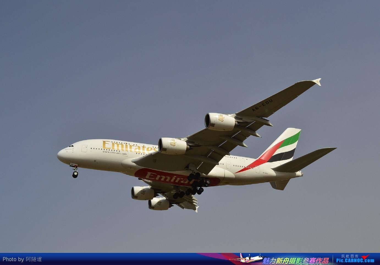 Re:[原创]EK380,天色差点儿!很不爽 AIRBUS A380  北京首都国际机场
