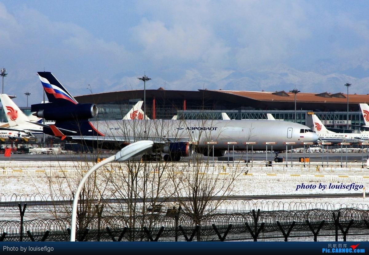 整理了一下最近的图片,发现了张还算稀罕的~~~附赠一张大钢管儿! MCDONNELL DOUGLAS MD-11 VP-BDP 北京首都国际机场