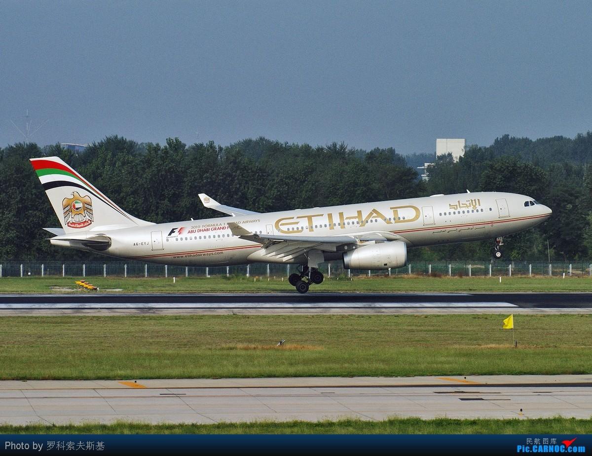 Re:[原创]【昆明的天空】忠实飞友的副业——70-200G拍MM! AIRBUS A330-200 A6-EYJ PEK