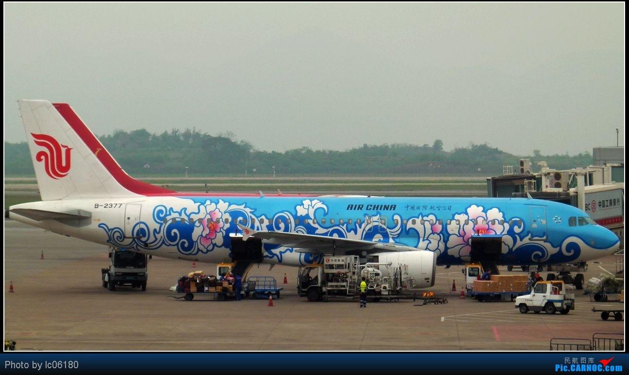 [原创]『lc06180』CKG·周末拍机 AIRBUS A320-200 B-2377 中国重庆江北机场
