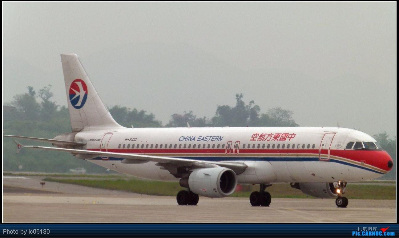 Re:[原创]『lc06180』CKG·周末拍机 AIRBUS A320-200 B-2410 中国重庆江北机场