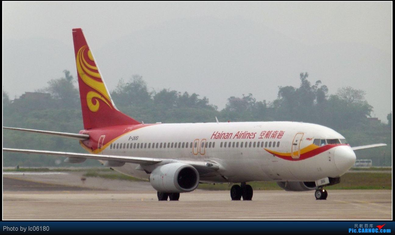 Re:[原创]『lc06180』CKG·周末拍机 BOEING 737-800 B-2651 中国重庆江北机场