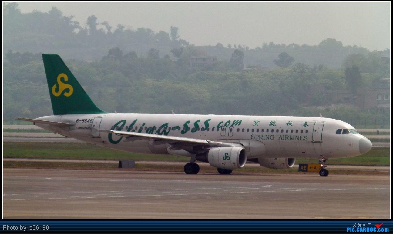 Re:[原创]『lc06180』CKG·周末拍机 AIRBUS A320-200 B-6646 中国重庆江北机场