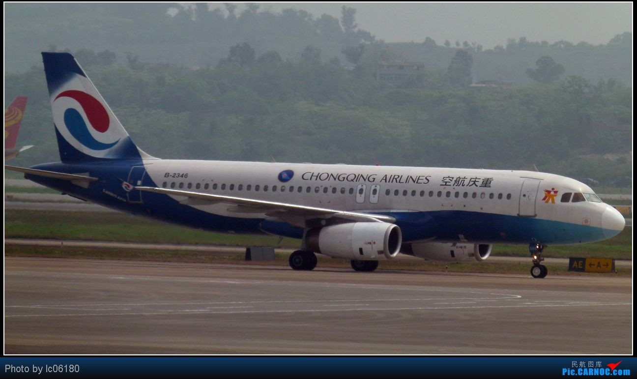 Re:[原创]『lc06180』CKG·周末拍机 AIRBUS A320-200 B-2346 中国重庆江北机场