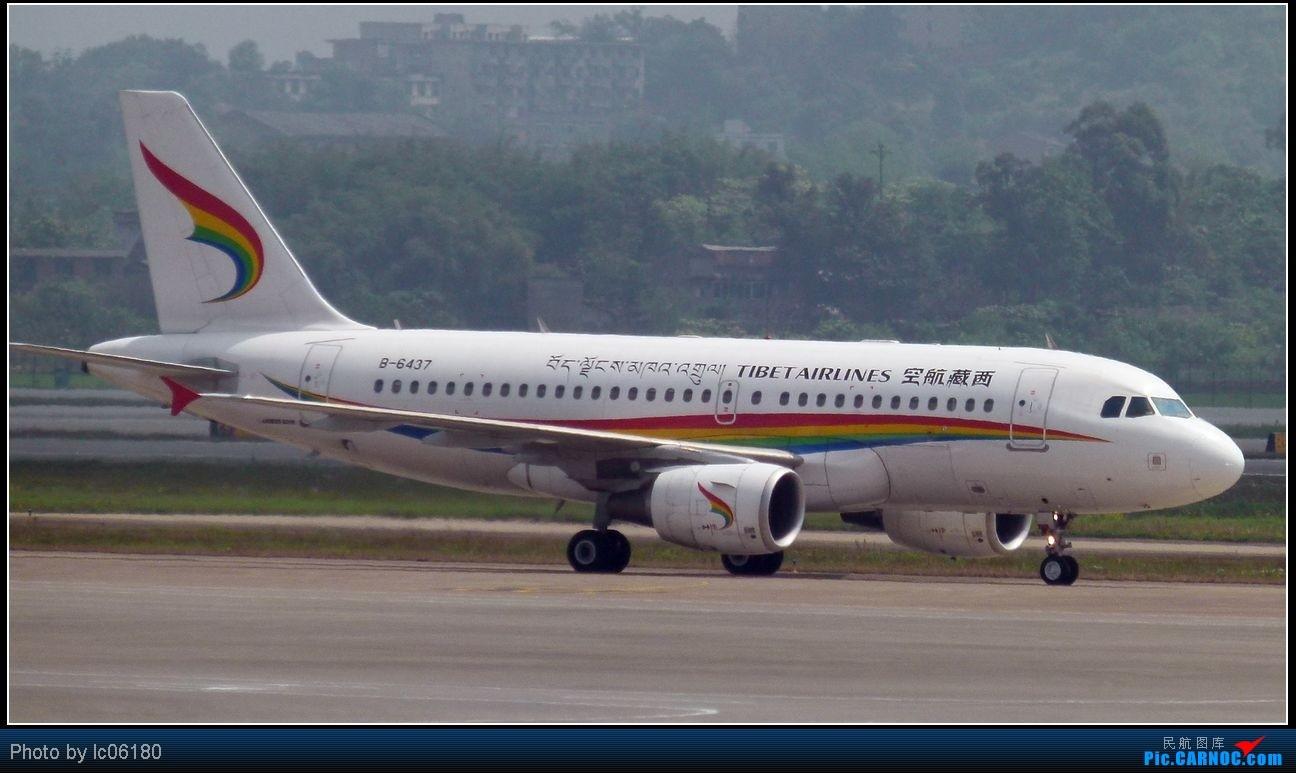 Re:[原创]『lc06180』CKG·周末拍机 AIRBUS A319-100 B-6437 中国重庆江北机场