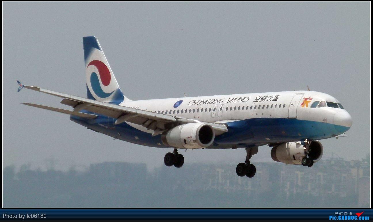 Re:[原创]『lc06180』CKG·周末拍机 AIRBUS A320-200 B-2347 中国重庆江北机场