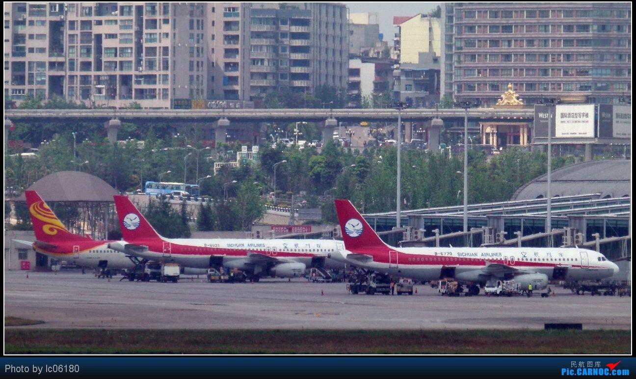 Re:[原创]『lc06180』CKG·周末拍机    中国重庆江北机场