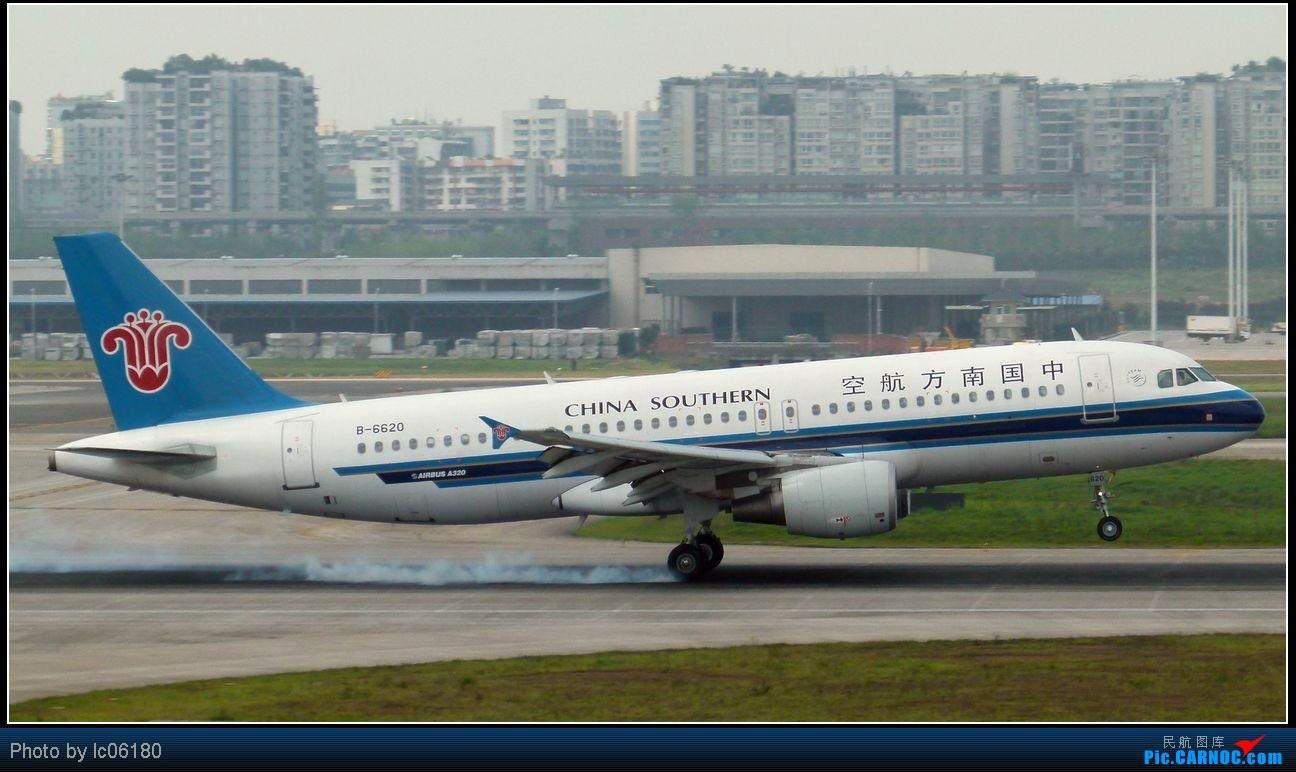 Re:[原创]『lc06180』CKG·周末拍机 AIRBUS A320-200 B-6620 中国重庆江北机场