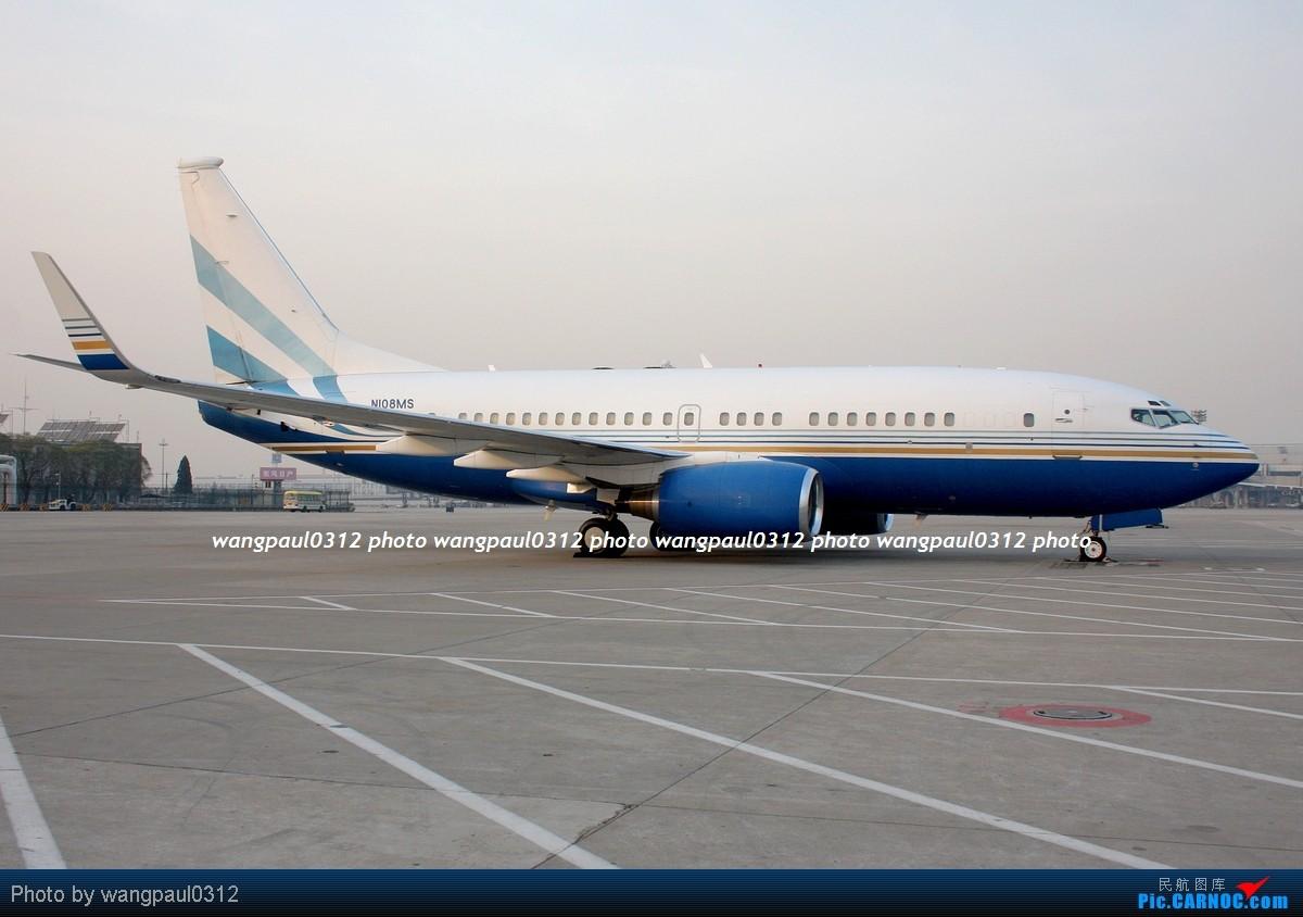 Re:[原创]几个包机,涂装各有特色,鲜艳的,低调的,还有看了起鸡皮疙瘩的 BOEING 737-7BC N108MS 北京首都国际机场