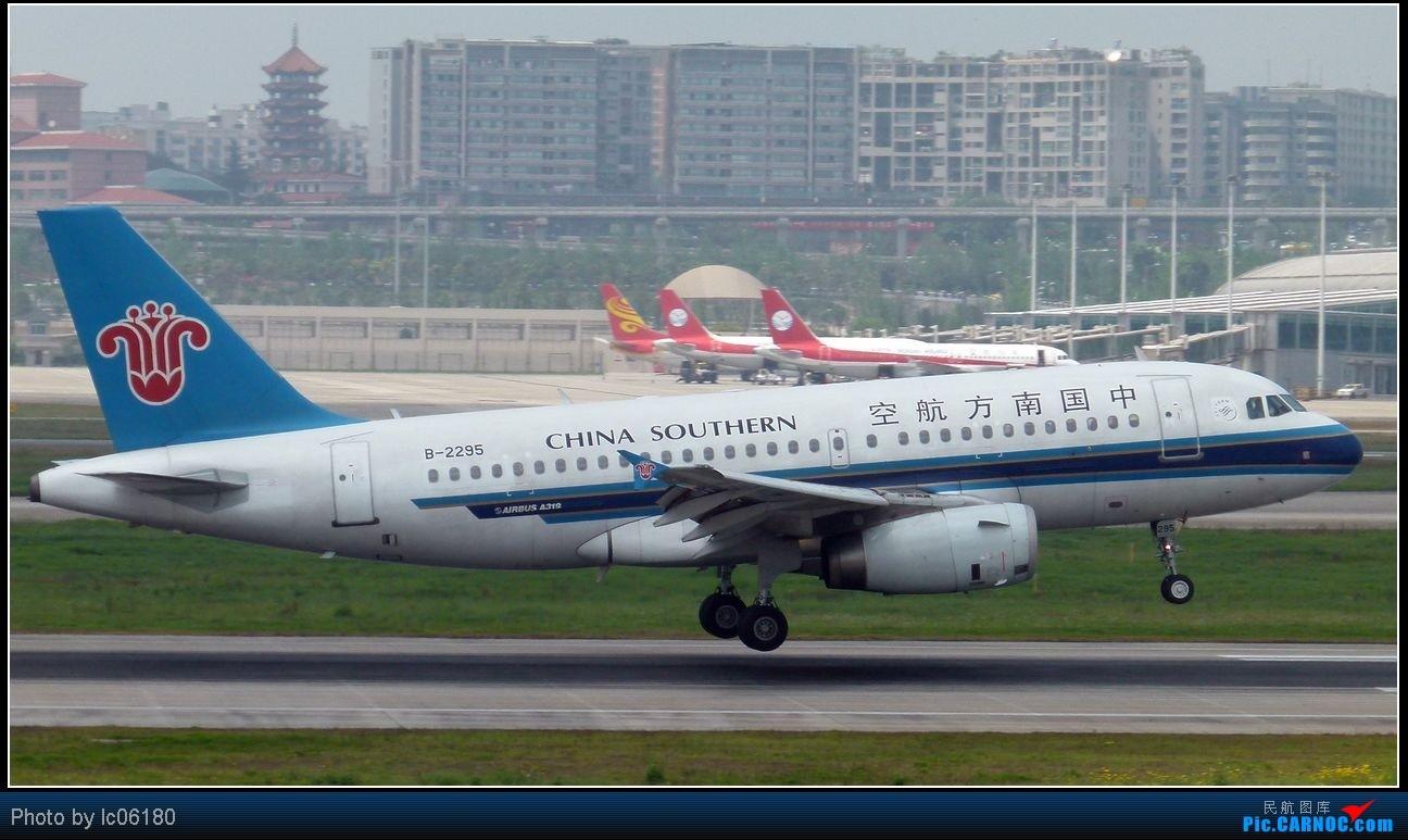 Re:[原创]『lc06180』CKG·周末拍机 AIRBUS A319-100 B-2295 中国重庆江北机场