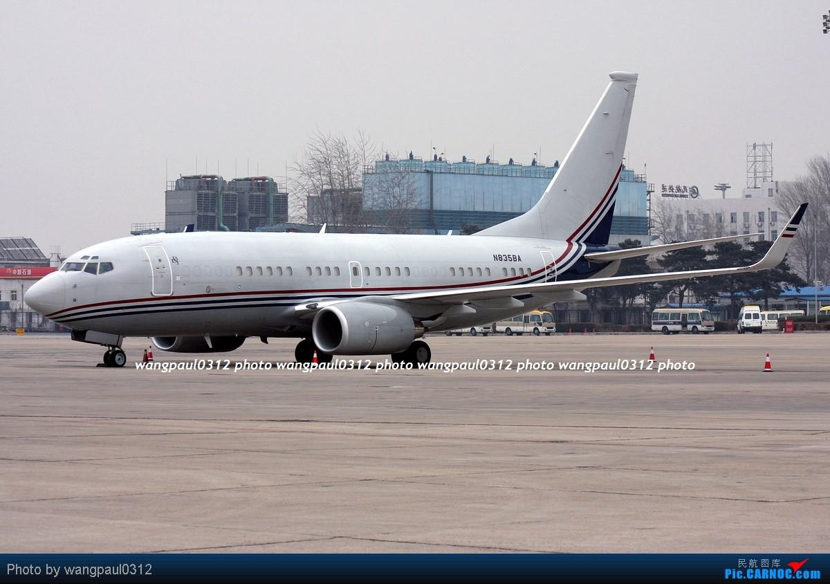 Re:[原创]几个包机,涂装各有特色,鲜艳的,低调的,还有看了起鸡皮疙瘩的 BOEING 737-7BC(BBJ) N835BA 北京首都国际机场