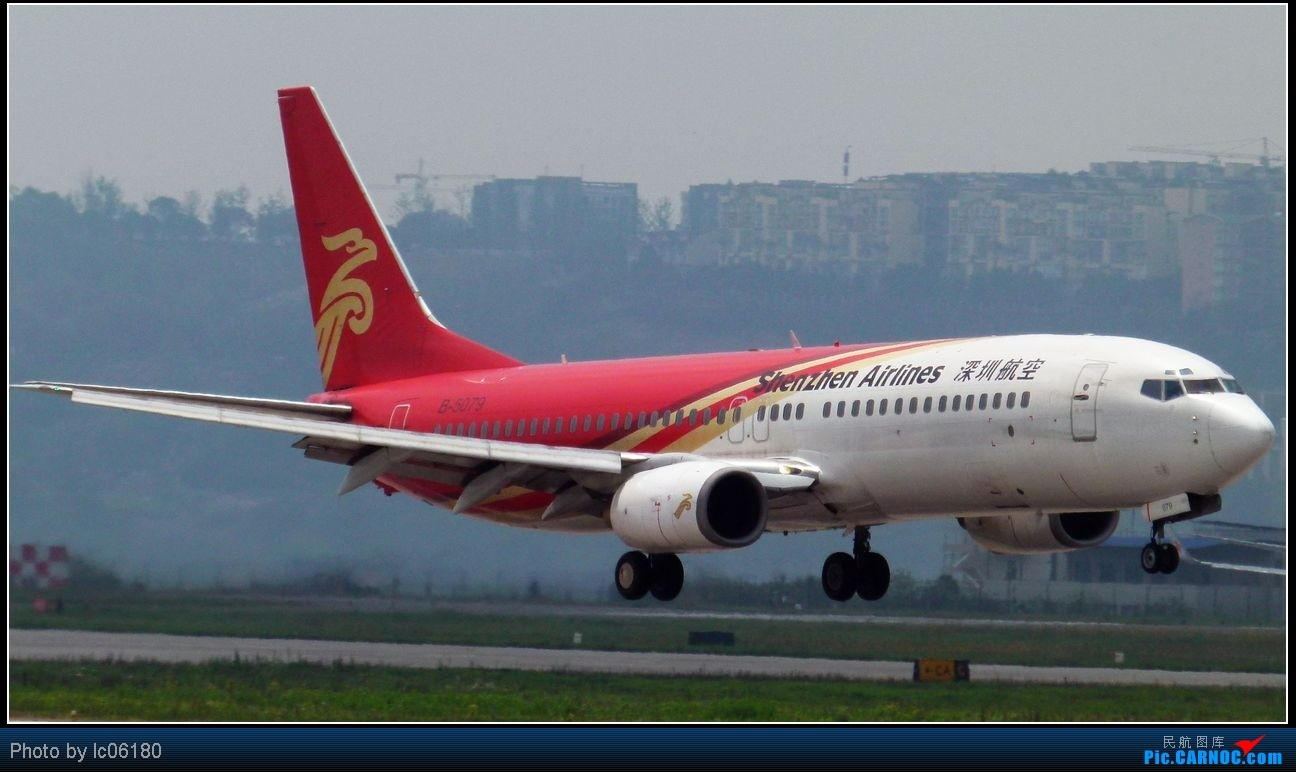 Re:[原创]『lc06180』CKG·周末拍机 BOEING 737-800 B-5079 中国重庆江北机场