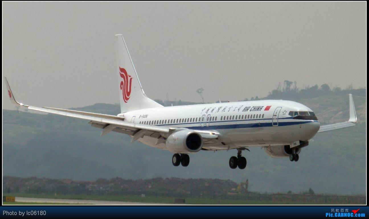 Re:[原创]『lc06180』CKG·周末拍机 BOEING 737-800 B-5496 中国重庆江北机场