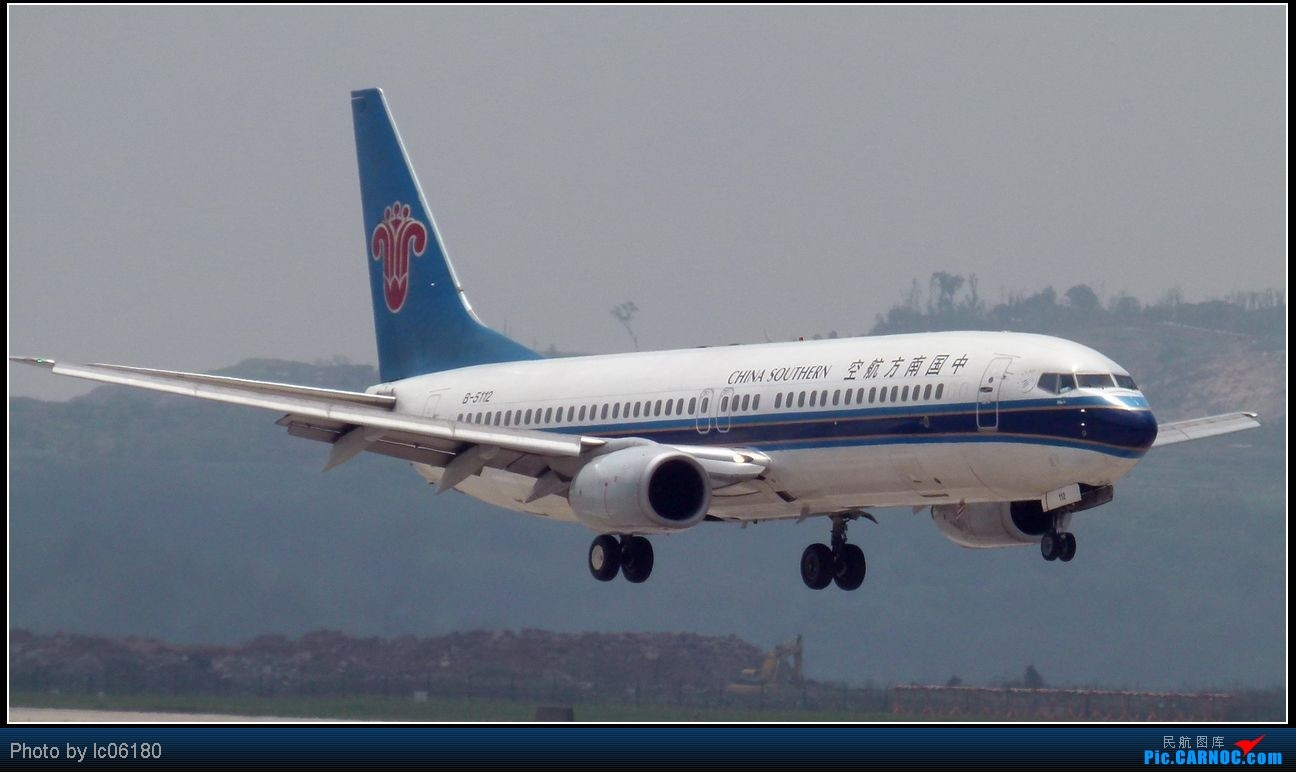 Re:[原创]『lc06180』CKG·周末拍机 BOEING 737-800 B-5112 中国重庆江北机场