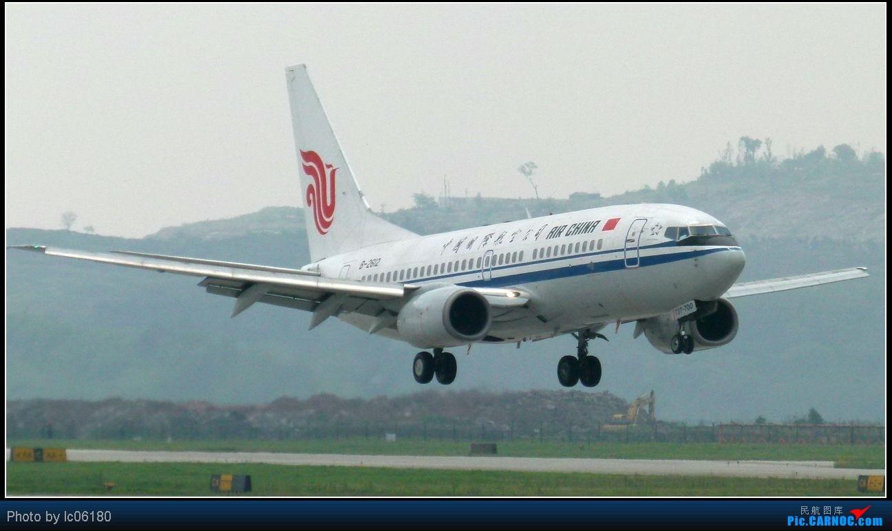 Re:[原创]『lc06180』CKG·周末拍机 BOEING 737-700 B-2612 中国重庆江北机场