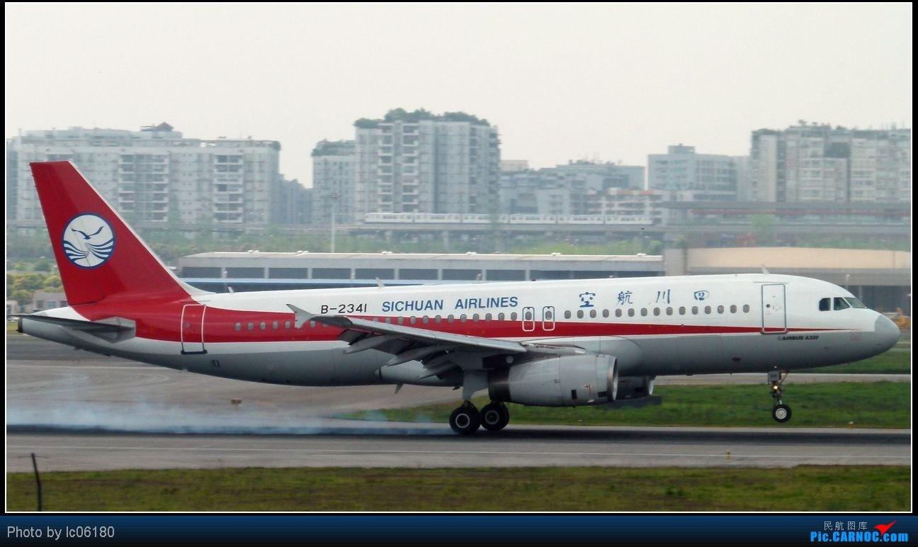 Re:[原创]『lc06180』CKG·周末拍机 AIRBUS A320-200 B-2341 中国重庆江北机场