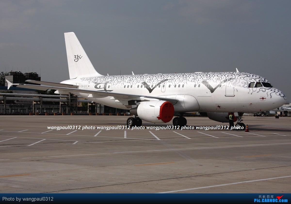Re:[原创]几个包机,涂装各有特色,鲜艳的,低调的,还有看了起鸡皮疙瘩的 AIRBUS A319-115(CJ) 9H-GVV 北京首都国际机场