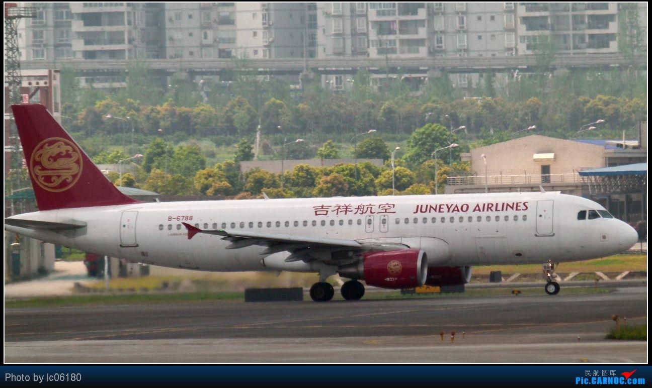 Re:[原创]『lc06180』CKG·周末拍机 AIRBUS A320 B-6788 中国重庆江北机场