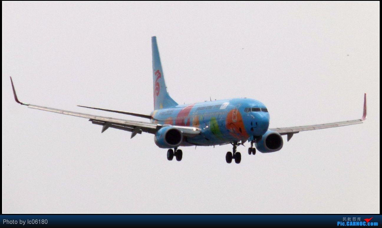 Re:[原创]『lc06180』CKG·周末拍机 BOEING 737-800 B-5606 中国重庆江北机场