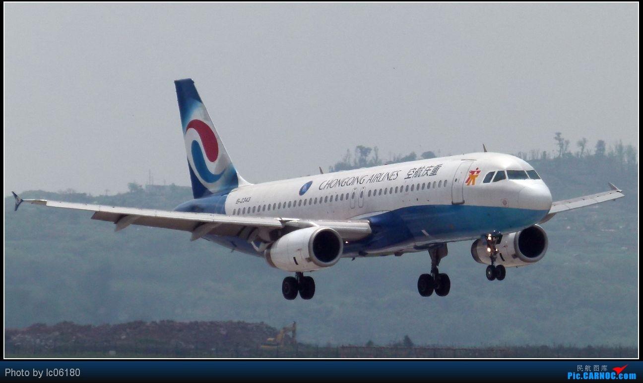 Re:[原创]『lc06180』CKG·周末拍机 AIRBUS A320-200 B-2343 中国重庆江北机场