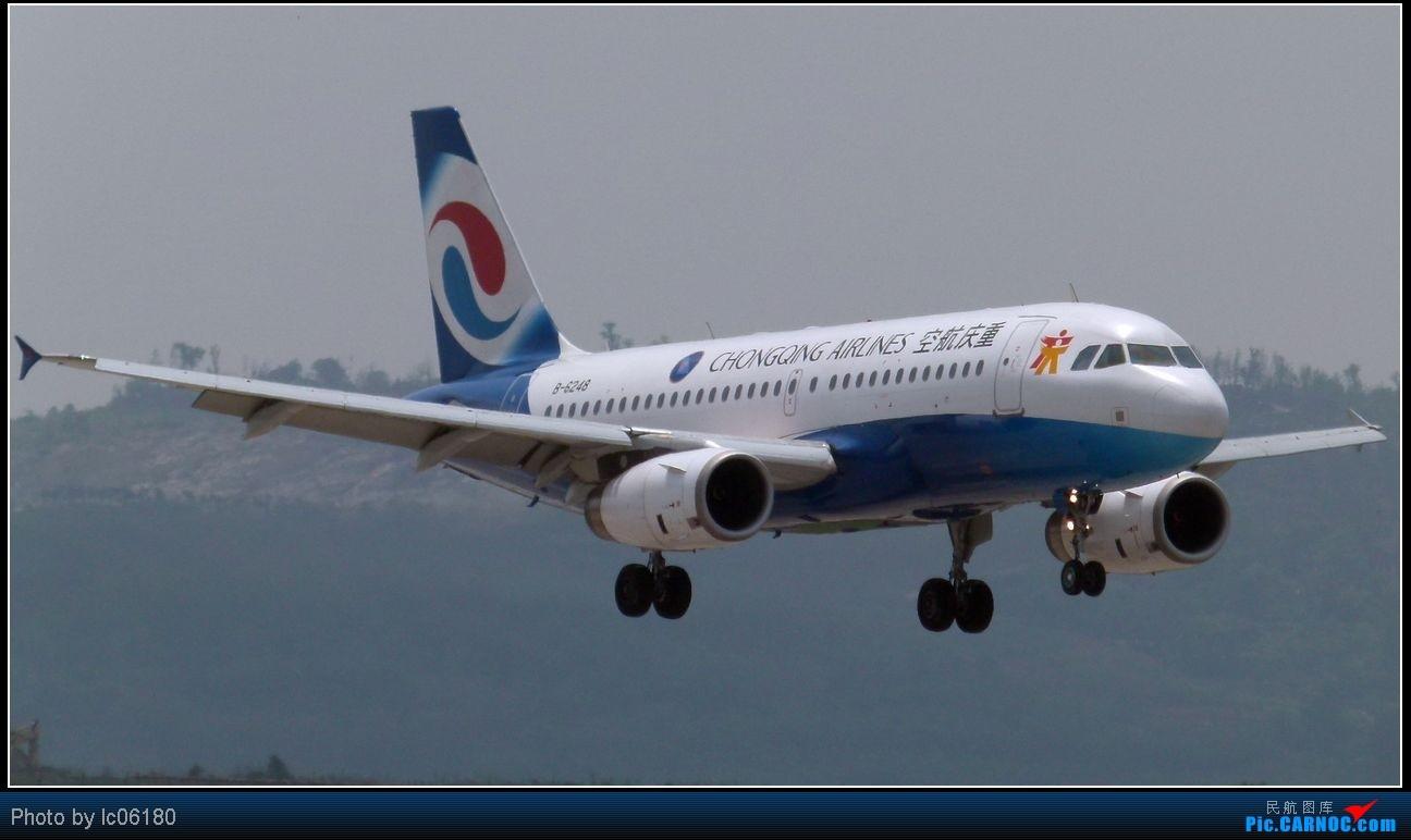 Re:[原创]『lc06180』CKG·周末拍机 AIRBUS A319-100 B-6248 中国重庆江北机场