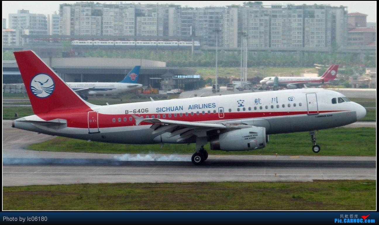 Re:[原创]『lc06180』CKG·周末拍机 AIRBUS A319-100 B-6406 中国重庆江北机场