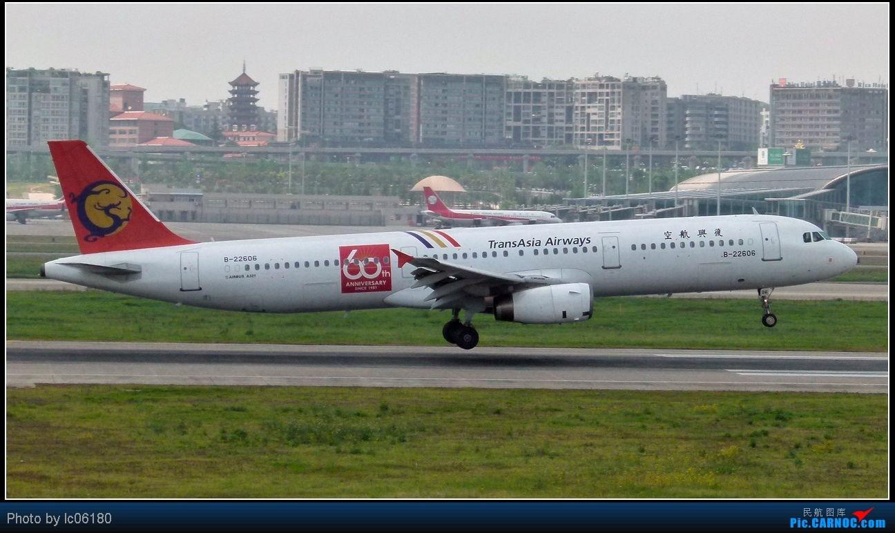 Re:[原创]『lc06180』CKG·周末拍机 AIRBUS A321-100 B-22606 中国重庆江北机场