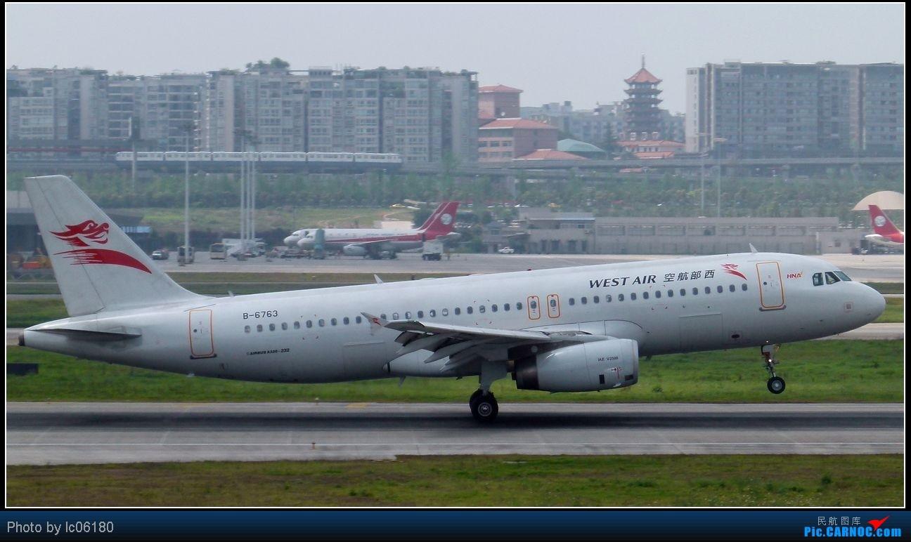 Re:[原创]『lc06180』CKG·周末拍机 AIRBUS A320-200 B-6763 中国重庆江北机场