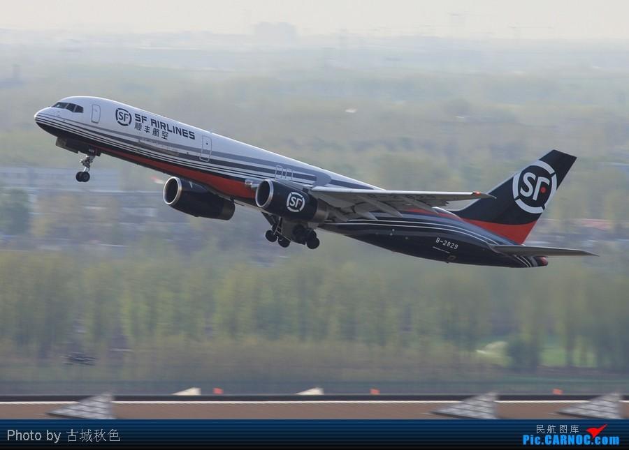[原创]o3顺丰一图 boeing 757-200 b-2829 北京首都国际机场