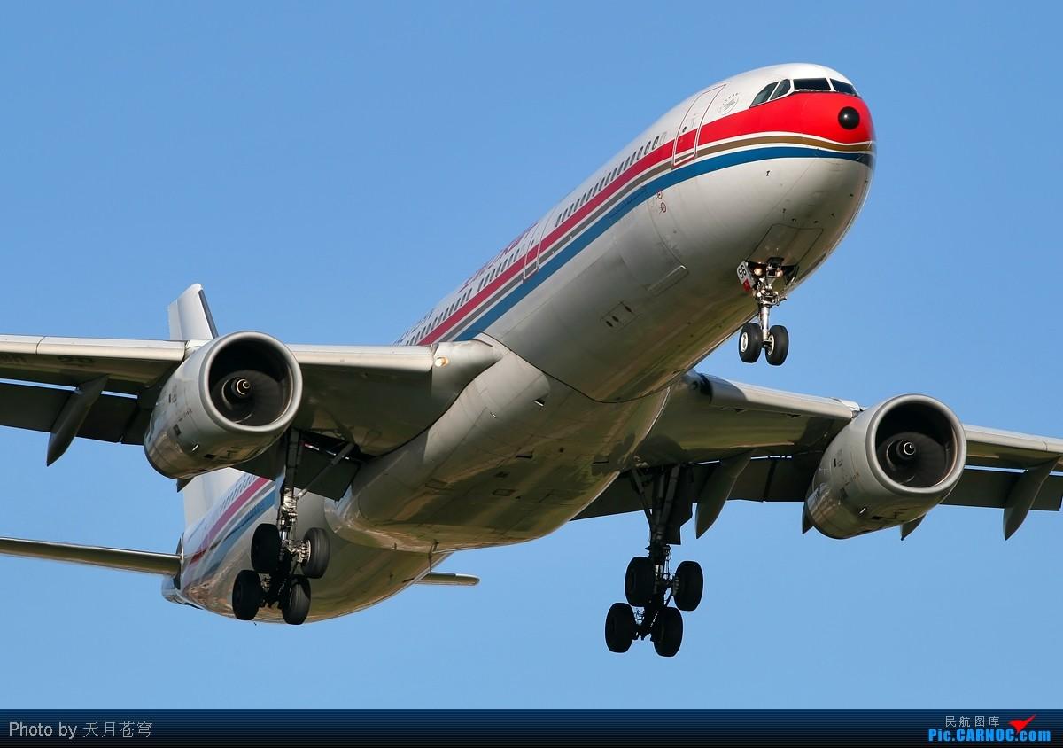 [原创]【KMG】最近拍机老遇到昆明的天空污染太重,要加强环保啊! AIRBUS A330-300 B-6096 中国昆明巫家坝机场