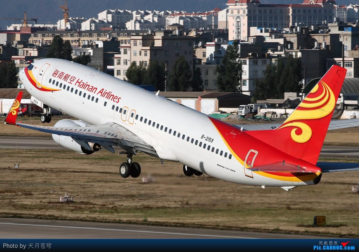 Re:[原创]【KMG】最近拍机老遇到昆明的天空污染太重,要加强环保啊! BOEING 737 B-2159 中国昆明巫家坝机场