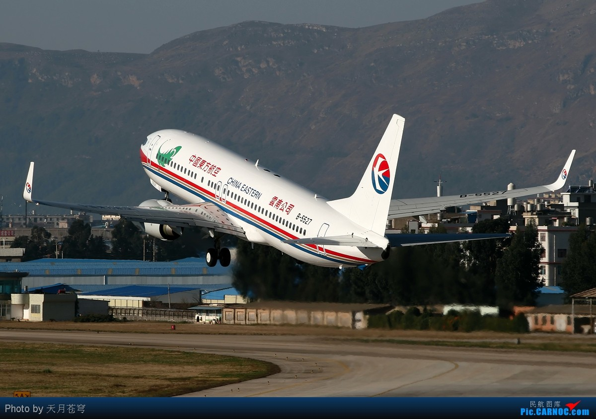 Re:[原创]【KMG】最近拍机老遇到昆明的天空污染太重,要加强环保啊! BOEING 737-800 B-5527 中国昆明巫家坝机场