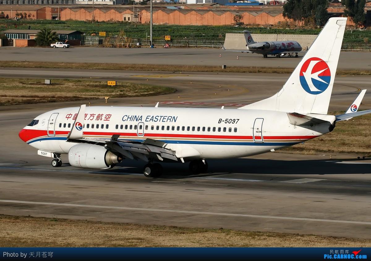 Re:[原创]【KMG】最近拍机老遇到昆明的天空污染太重,要加强环保啊! BOEING 737-700 B-5097 中国昆明巫家坝机场