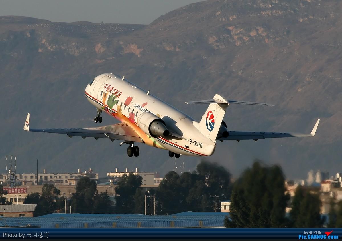 Re:[原创]【KMG】最近拍机老遇到昆明的天空污染太重,要加强环保啊! BOMBARDIER (CANADAIR) CRJ-200 B-3070 中国昆明巫家坝机场