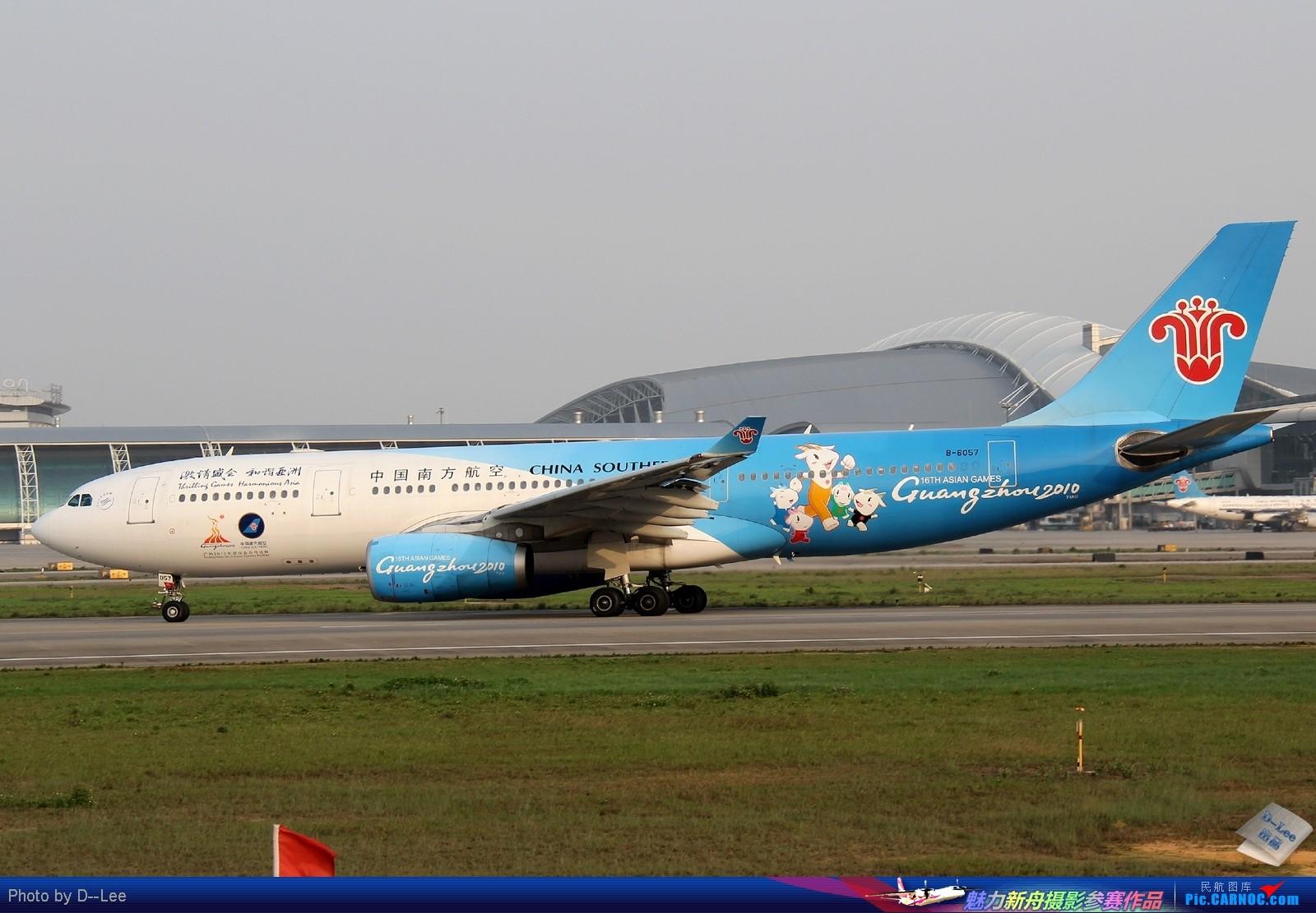 [原创]【广州,你好】-初试1600大图,南航亚运号彩绘B-6057,欢迎拍砖 AIRBUS A330-200 B-6057 中国广州白云机场