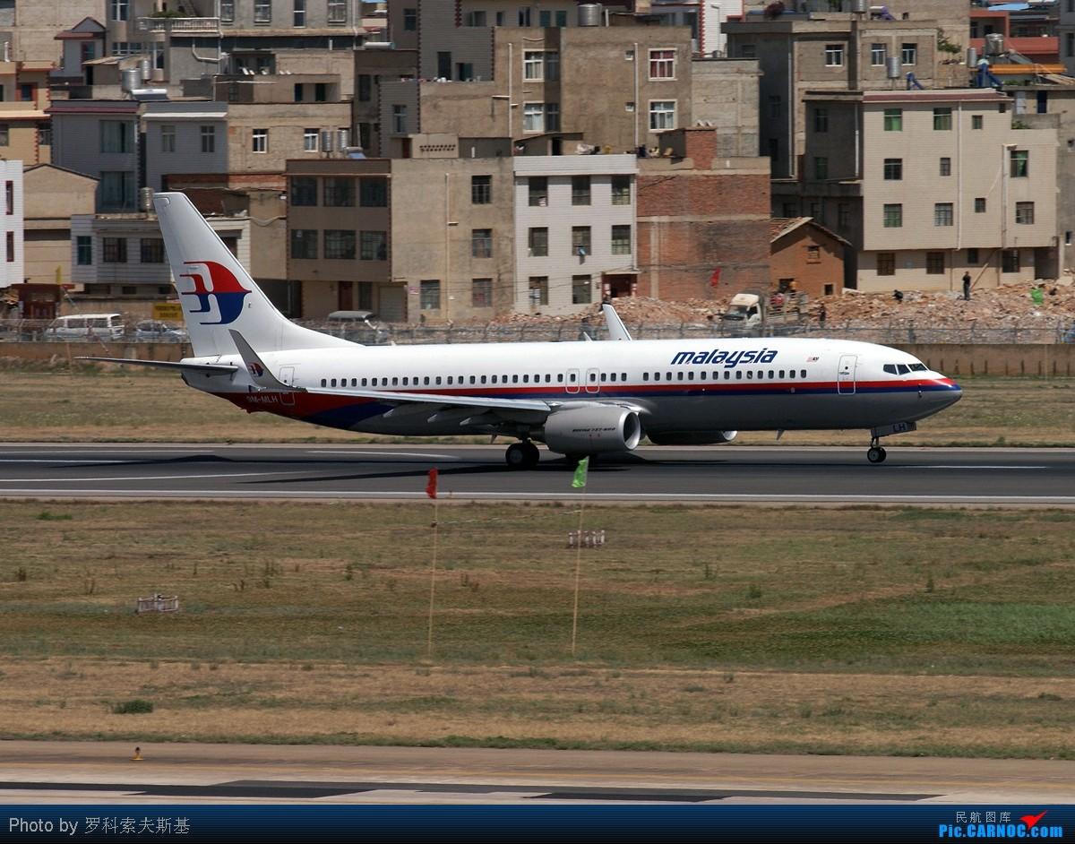 [原创]【昆明的天空】马航9M-MLH起飞图一组 BOEING 737-800 9M-MLH 中国昆明巫家坝机场