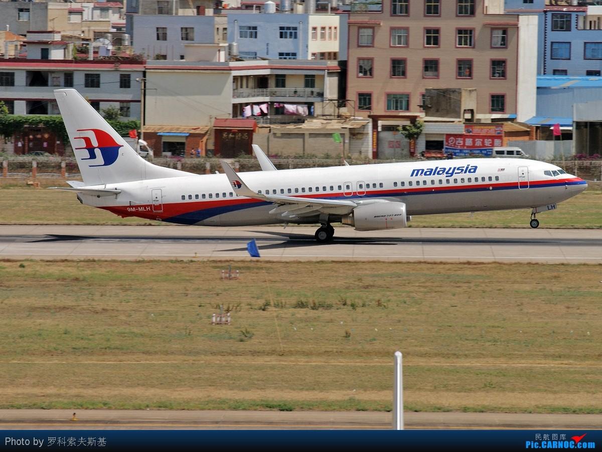 Re:[原创]【昆明的天空】马航9M-MLH起飞图一组 BOEING 737-800 9M-MLH 中国昆明巫家坝机场