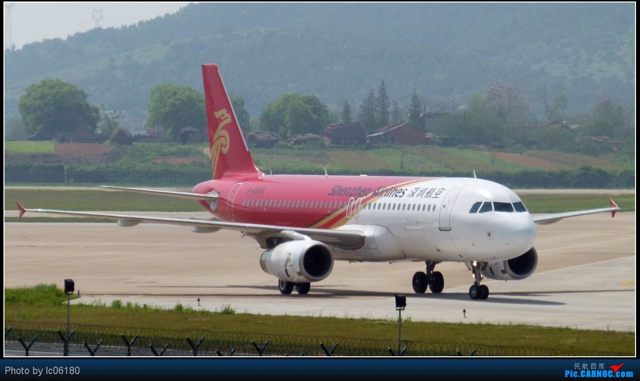 Re:[原创]从KHN到CKG  3U8960 AIRBUS A320-200 B-6650 中国南昌昌北机场