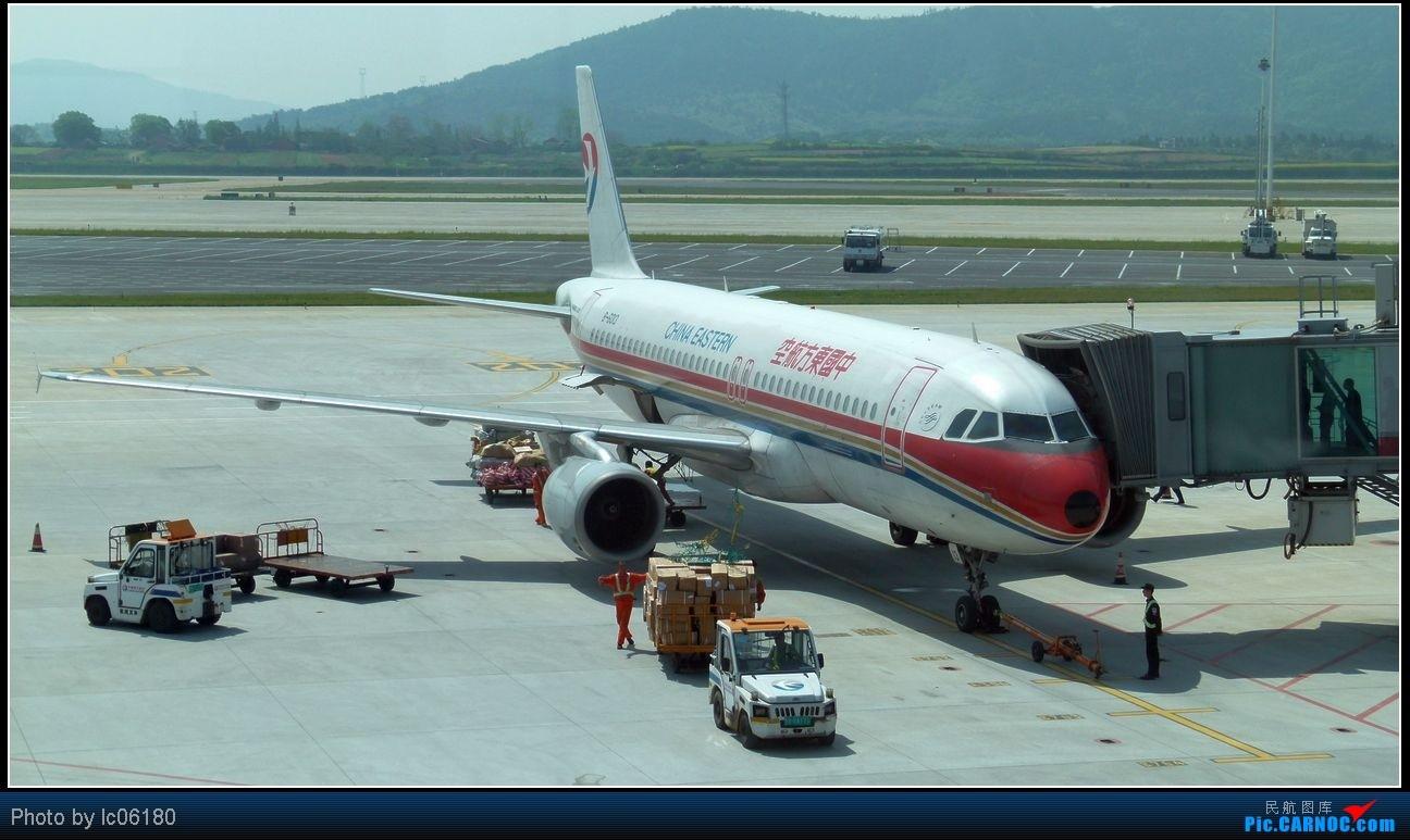 Re:[原创]从KHN到CKG  3U8960 AIRBUS A320-200 B-6013 中国南昌昌北机场