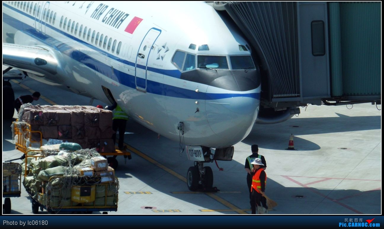 Re:[原创]从KHN到CKG  3U8960 BOEING 737-800 B-2648 中国南昌昌北机场