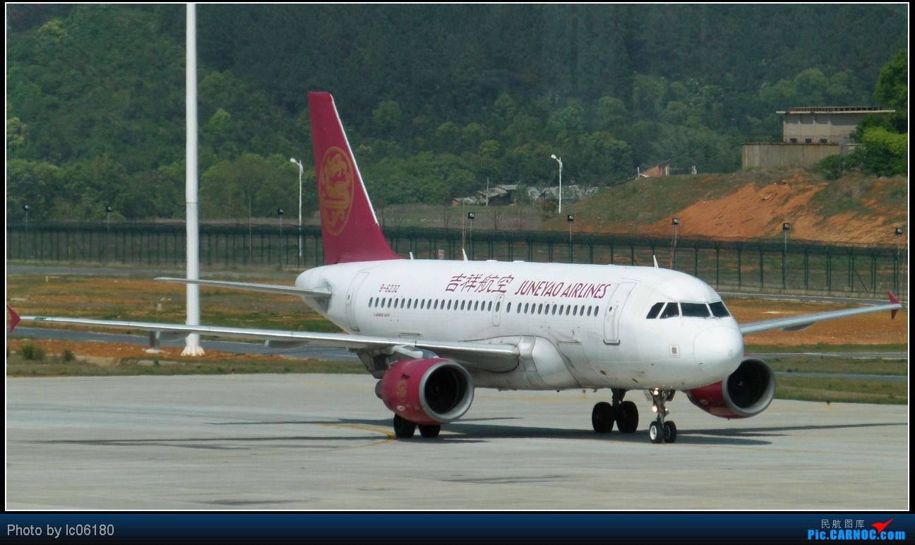 Re:[原创]从KHN到CKG  3U8960 AIRBUS A319-100 B-6232 中国南昌昌北机场