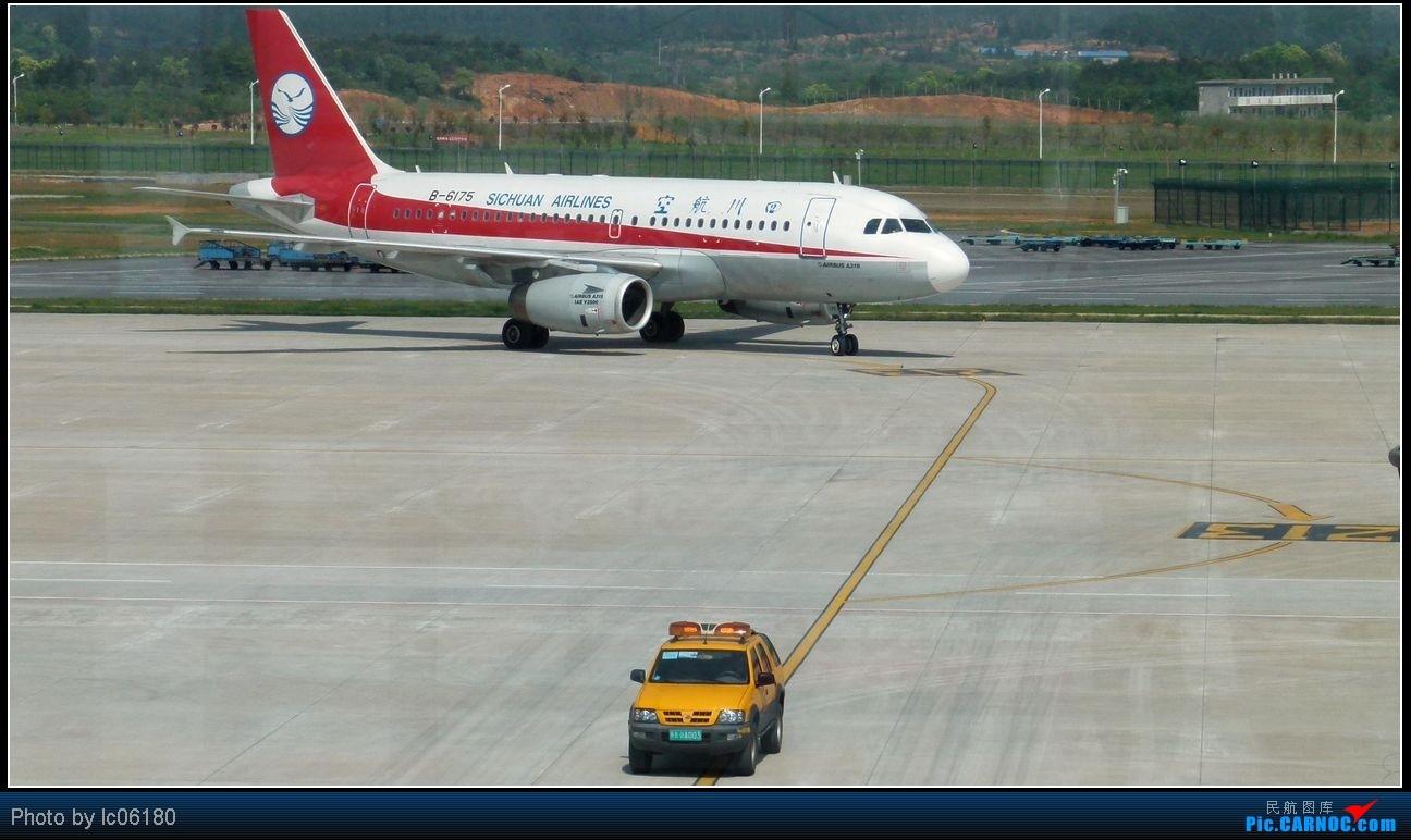 Re:[原创]从KHN到CKG  3U8960 AIRBUS A319-100 B-6175 中国南昌昌北机场