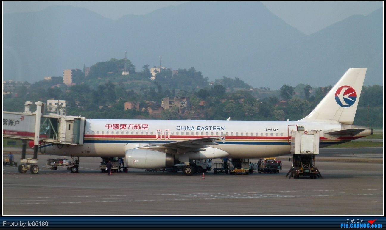 Re:[原创]从KHN到CKG  3U8960 AIRBUS A320-200 B-6617 中国重庆江北机场