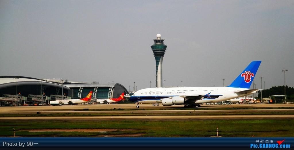 [原创]一架380.。。。。加湾流。。。。。。。 AIRBUS A380 B-6136 中国广州白云机场